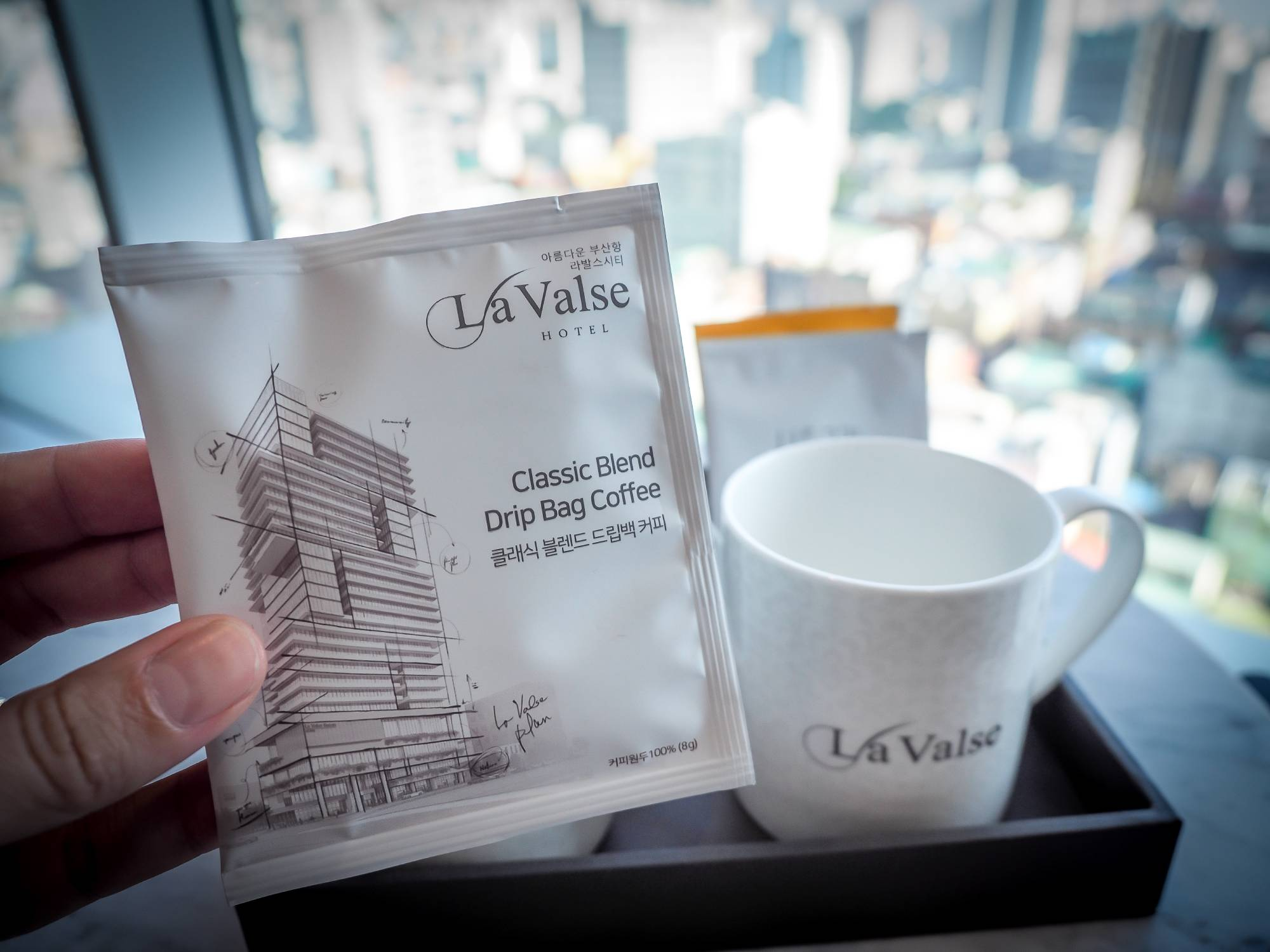 Branded La Valse coffee to enjoy over the view every morning